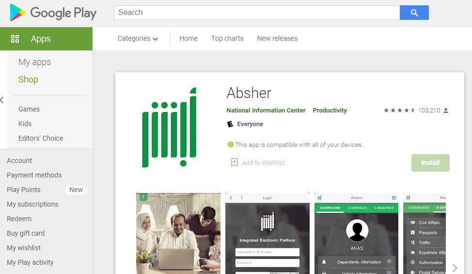 Absher App Google Store